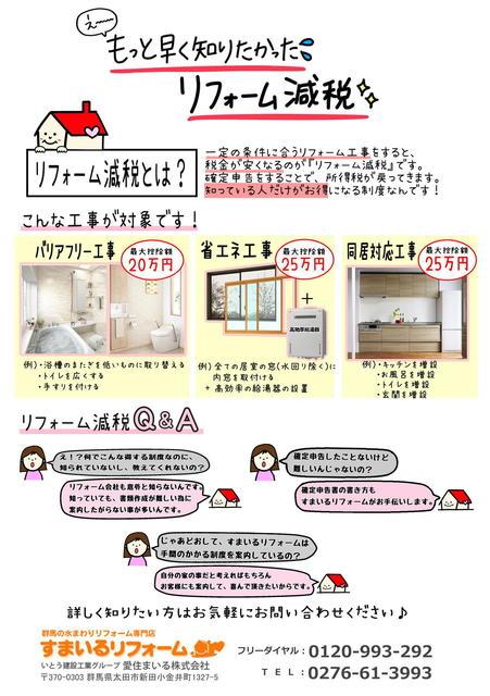 vol.21(裏).JPG